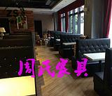 供应海淀区定制餐厅家具ZS-D237卡座沙发价格