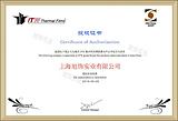 韩国ITW烫金纸厂家代理