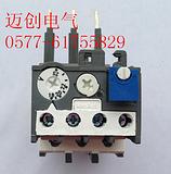 TA25DU继电器