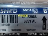 厂家直供KURZ库尔兹AP83068烫金纸