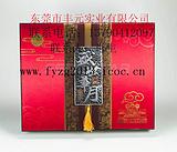 广州订做月饼礼品盒,广州荔湾中山八酒店纸盒,礼品包装盒制作