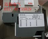 TA110DU热过载继电器