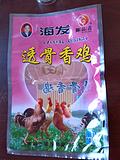 山东潍坊禽肉类包装袋、牛肉专用袋厂家/价格批发