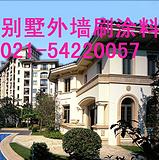 上海涂料粉刷公司 别墅外墙翻新 别墅外墙粉刷 别墅外墙喷砂