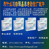 深圳验厂管理软件满足工厂审核要求提供验厂数据 人权验厂系统