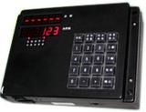 韶关韶远智能科技 挂式收费机 ER-693