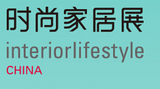 2015上海法兰克福家居展