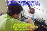 MIM金属粉末注射成型 高硬度高密度刀片磨豆机刀片