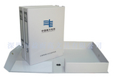定做档案盒,南方电网文件盒,定做资料盒