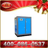 15立方空压机价格,15立方空压机规格,15立方空压机质量