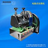 电瓶式甘蔗榨汁机--流动型