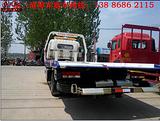 事故救援车柳州厂家直销