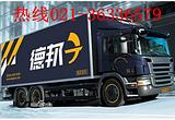 德邦物流行李包裹托运T36336579德邦航空货运空运