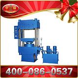 橡胶平板硫化机批发价格,橡胶平板硫化机生产厂家