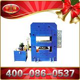 框式平板硫化机规格,框式平板硫化机生产厂家,框式平板硫化机