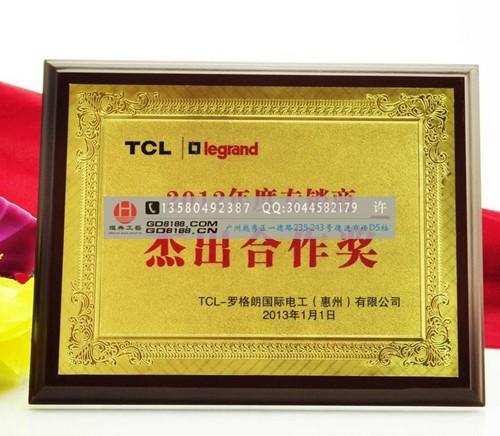 木制工艺摆件价格_广州木质奖牌授权牌,激光雕刻奖牌