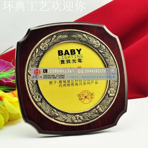 上海木质奖牌,尖顶木制雕刻奖牌 ,现货空白木托奖牌