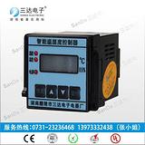 cd195x-9m7三达4路控制温湿度控制器 2路凝路和2路温湿度控制器
