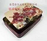 饭店月饼铁盒,酒店月饼铁盒,鲜鲜坊月饼铁盒订做