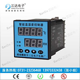 DWS-23HF-3 数字温湿度控制器 三达温度器 实物图片