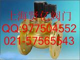 2L-50全铜法兰蒸汽电磁阀