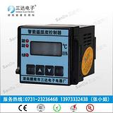 KS-2CHW 双路单路凝路控制器 温湿度控制器 恶劣环境下长期使用