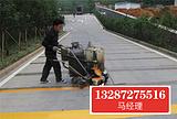 山东沥青路面划线漆厂家供应