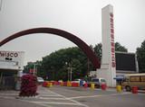 杭州广告牌检测