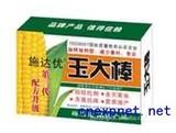 河北玉米杀菌抗病植物生长调节剂价格施达优玉大棒玉米控旺特效药