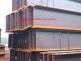 供应国标耐低温Q345B/CH型钢,Q345DH型钢,Q345E
