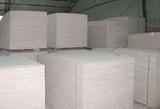 专业生产2440*1220优质夹板,素板,厚度可定制