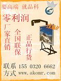 电子白板价格 电子白板厂家直销 155 0320 6662