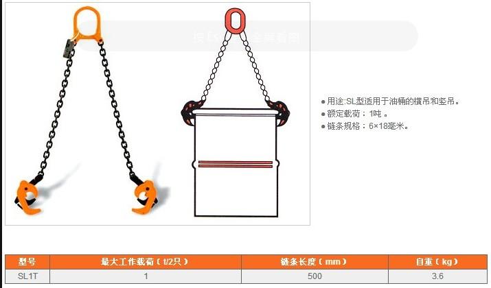 其他起重v设备设备吊具_SL型规格油桶价格双链透气无纺布复合膜图片