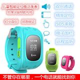 厂家直销儿童智能电话定位手表