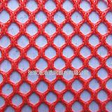 廠家直銷各類網眼布 六角 菱形 方格網布