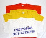纯棉T恤衫厂家定做,昆明广告衫印字价格,昆明哪里广告衫定做快