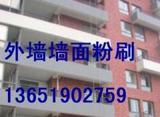 上海外墙涂料粉刷公司 上海外墙墙面粉刷翻新公司