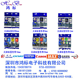 p-touch Tze兄弟牌标签色带TZe-M961