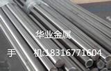 20CrMnTi多少钱 厂家直销 合金结构钢