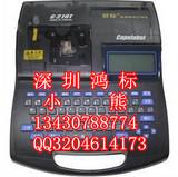 C-200E线缆标志打印机_设备线号机C-200E