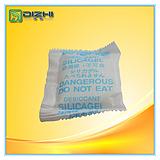 20克爱华纸 硅胶干燥剂 光学干燥剂 电子防潮珠 静态吸水最强力