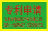 安庆专利哪里申请,专利申请流程,多少钱?