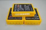 原装凯商电池DCH2-01中联泵车遥控器专用电池 全国货到付款