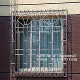 东莞市铁艺花窗别墅防盗网厂家