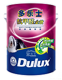 上海厂房翻新公司 上海旧厂房翻新 车间改造粉刷翻新