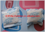 超级吸水SPA 大笨象级的干燥剂 10克英文棉纸包装
