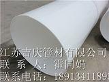 PP风管质量/品质