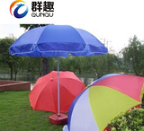 宾川广告伞定做 弥渡雨伞定做 哎上帝啊!赶紧下个单吧!要饿死了
