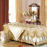 高档缎面提花美容床罩批发,多功能按摩床罩,美体床罩厂家直销