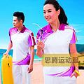 户外运动服套装|健康运动服|思腾体育